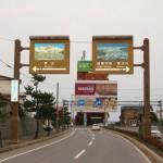 デザイン標識 函館山